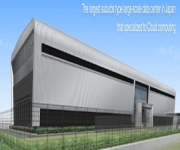 Innovative Datacenter Design: Ishikari Datacenter